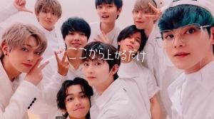 "「PRODUCE 101」元練習生9名による""円神-エンジン-""デビュー曲「ENJIN」MV公開!"