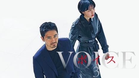 イ・ジヌク主演、人気シリーズ第3弾「ボイス3~112の奇跡~」1/23よりGYAO!でWEB先行独占無料配信決定!