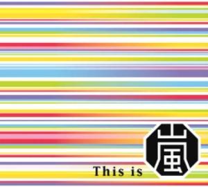 嵐、ついに今日休止前ラストデー!「This is 嵐 LIVE 2020.12.31」午後8時生配信!