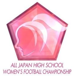 高校女子サッカー1月6日準々決勝をライブ配信!