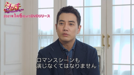 年齢差ロマンスにも余裕!「タッチ~」チュ・サンウクの大人の魅力漂うインタビュー映像一部公開!
