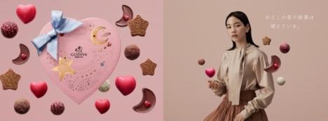 """ゴディバ・バレンタイン企画で""""のん""""がデザインしたTシャツプレゼント!『ゴディバ「きらめく想い」』篇動画公開"""