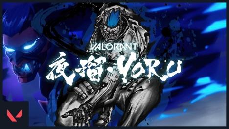 「VALORANT」新エージェント「ヨル」のSP動画を「AK-69」「こうじょう雅之」「HANABI」が制作!解禁!