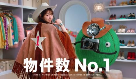 西野七瀬、自宅ではTシャツとモコモコのズボン!素のナナセに近いスーモ新CM放映・WEB公開!