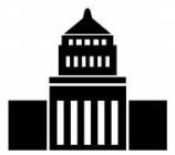 政府は通常国会1月18日~6月16日までの審議内容をネットでライブ配信!