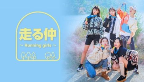 ユア(OH MY GIRL)&チョンハほか出演「走る仲~ Running girls~ 」3月日本初放送・VOD配信も!