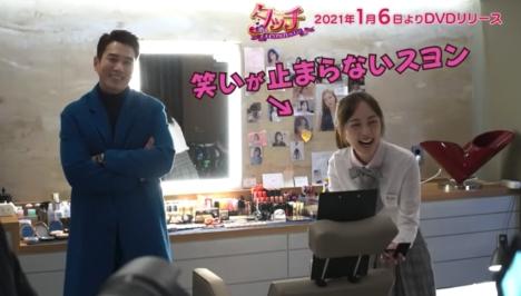 チュ・サンウクの独特なセリフ回しに、キム・ボラ笑いがノンストップ!?「タッチ~」メイキング映像一部公開!