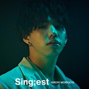 森内寛樹デビューアルバム「Sing;est」リリース記念!涙あり!?サプライズだらけの27歳バースデーイベントを生配信!