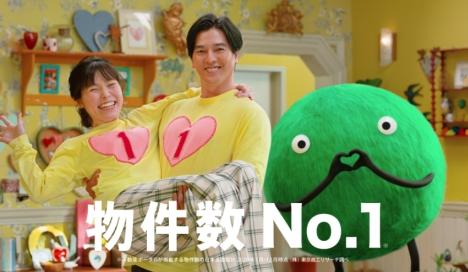 尼神インター誠子、要潤のお姫様抱っこのためにダイエット!「SUUMO」新CM動画公開