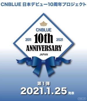 CNBLUE 日本デビュー10周年プロジェクト始動!第1弾の内容は1月25日発表!