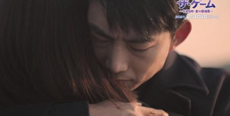 テギョン(2PM)、情熱的な抱擁シーンで女心を鷲掴み!「ザ・ゲーム~」スぺシャルPV公開!