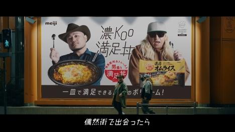 ザコ師匠とDJ KOOが神がかったコラボ!The DON of Satisfaction新曲MVとインタビュー公開!
