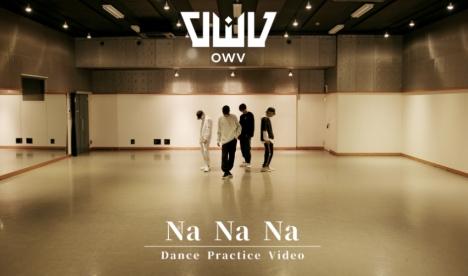 OWV、2ndシングル「Ready Set Go」カプ「Na Na Na」佐野文哉振り付けダンス動画公開!