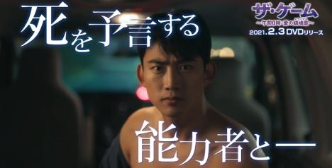 テギョン(2PM)主演「ザ・ゲーム~午前0時」リリース記念|ミスタードーナツ ギフトチケット(200円)が当たるCP実施!