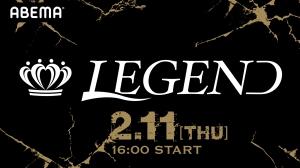 井上尚弥×比嘉大吾、一夜限りのドリームマッチ2月11日開催、全試合ライブ配信!