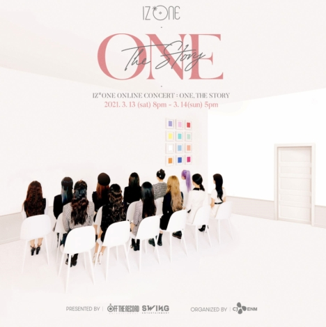 IZ*ONE、3/13・14にオンラインコンサート「ONE,THE STORY」開催決定!