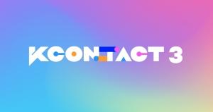 世界中にKカルチャーを!「KCON:TACT3」3/20(土)~28(日)YouTube にて開催決定!