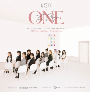 IZ*ONE、オンラインコンサート「ONE, THE STORY」メインポスター公開!チケット発売中!