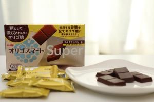巣ごもり用チョコ|糖として吸収されない明治「オリゴスマートミルクチョコレート SUPER」今日発売開始!