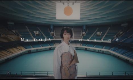 Ms.OOJA、悲願の初日本武道館ワンマン公演決定!新曲「はじまりの時」MVもフル解禁!