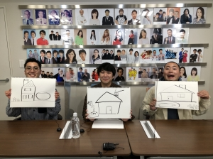 「ゴリパラプラス+」19日配信ゲスト「ハナコ」菊田、秋山、岡部、出演決定!