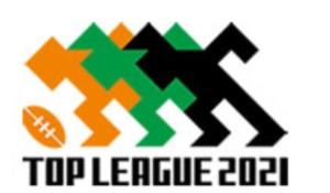 「ジャパンラグビー トップリーグ2021」2月20日に開幕!全試合をライブ配信!