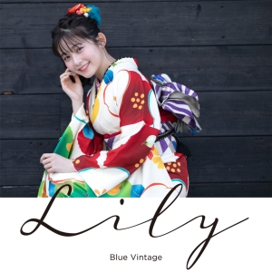 ブルーヴィンテージ×久間田琳加×着物のやしま がコラボ!新曲「Lily」配信&PV公開