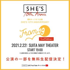 SHE'S 地元大阪での周年キックオフ公演の 一部を無料生配信決定!配信視聴チケットも発売中!