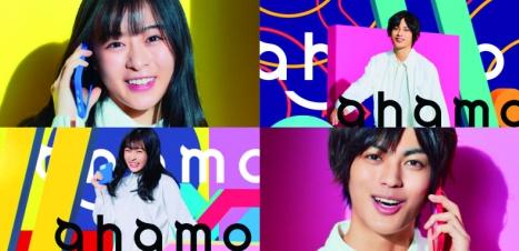森七菜×神尾楓珠、YOASOBI書き下ろし新曲「三原色」のドコモ新TVCM「ahamo始まるよ」OA&WEB公開