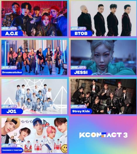 「KCON:TACT 3」 2次ラインナップ公開:A.C.E、BTOB、ドゥケ、JESSI、JO1、スキズ、TXT出演決定!