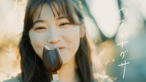 マルシィ 初の春歌「ワスレナグサ」配信開始!「オオカミ」古田愛理が出演するMV解禁