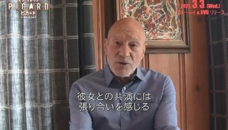 海外ドラマ「スター・トレック:ピカード」ブルーレイ&DVD リリース記念 特典映像一部公開!