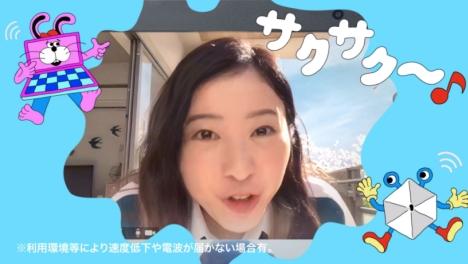 リモート会議|固まる おいでやす小田、サクサクつながる吉高由里子!J:COM NET新TVCMとメイキング・インタビュー公開