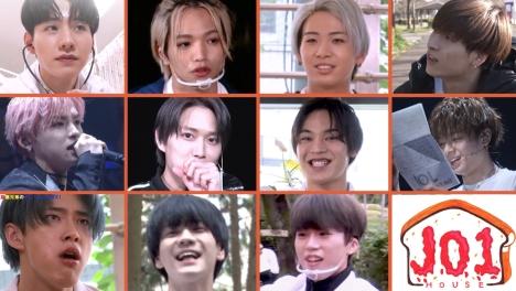 今度のメインテーマは「部活」!「JO1 HOUSE season3」4月29日(木)独占無料配信決定!
