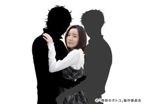 【2021春ドラマ】蓮佛美沙子がアラサー女子のリアルな心情を演じる「理想のオトコ」ド直球な恋愛ドラマ!PR動画