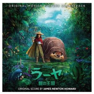 ディズニー映画最新作『ラーヤと龍の王国』ジェネイ・アイコが歌うエンド曲「リード・ザ・ウェイ」MV解禁