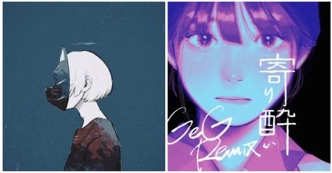 和ぬか「寄り酔い (GeG Remix)」本日(15日)リリース&MVプレミア公開!GeG(変態紳士クラブ)コメントも到着