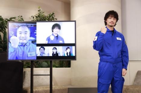 宇宙で働くことは究極のテレワーク!斎藤工が一般参加者3 名と野口宇宙飛行士へ大気圏を超えてオンラインインタビュー
