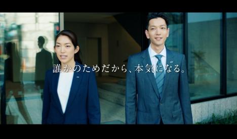 ヨルシカsuisが三井住友銀行の新CMで初ナレーションに挑戦!Youtubeにて先行公開