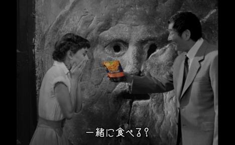 明石家さんま、オードリー・ヘップバーンと夢の共演!TVCM「さんまの休日篇」放映・WEB公開!