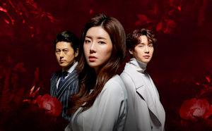 TOKYO MXで日本ドラマリメイクした「悲しくて、愛」4/8から放送!予告動画と各話のあらすじ