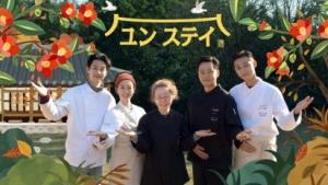 「おうちで韓国!『ユン ステイ』を見てbibigoのチャプチェ&ホットク2種をもらおう!」CP実施!