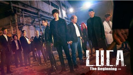 キム・レウォン&イ・ダヒ「L.U.C.A. : The Beginning (原題)」スペクタクル追撃アクションが6月日本初上陸!