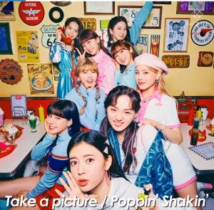 NiziU 2ndシングル「Take a picture/Poppin' Shakin'」ついにリリース!「Poppin' Shakin'」MV公開!<br/>
