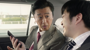 桑田佳祐、SOMPO新CM「小さな生命」篇、オチ違いのWEB限定特別バージョンが面白い!