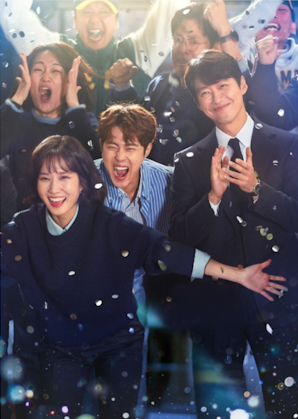 ナムグン・ミン「ストーブリーグ」韓国での評判と見どころ:途中離脱不可、見ないという選択肢はない感動作!