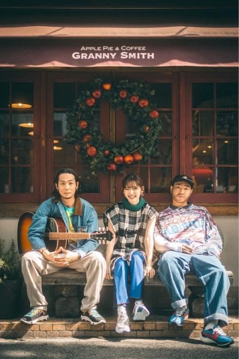 鈴木愛理×Blue Vintageコラボシングル「Apple Pie」4/12配信リリース&MV公開!