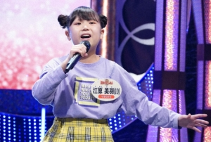 全国から驚異の歌うま小学生集合!「THEカラオケ★バトル」U-12 春の新人頂上決戦!