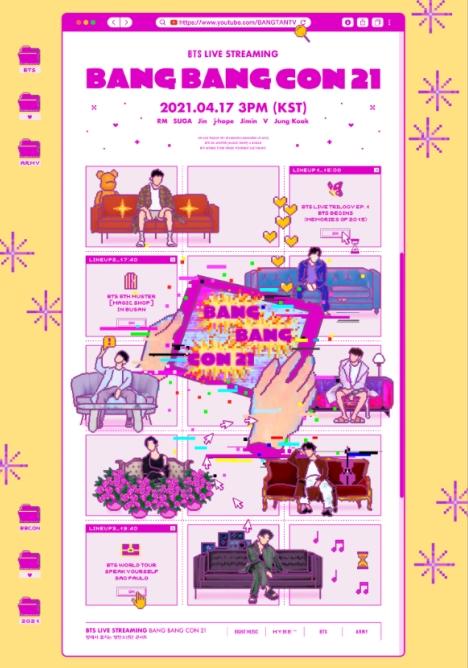 部屋で楽しむBTSコンサート!BTSが17日に「BANG BANG CON 21」開催!