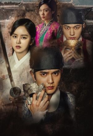 「仮面の王 イ・ソン」地上波初の前に見どころチェック:ユ・スンホ、エル、キム・ソヒョンのお勧めポイントは?